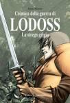 lodoss1.jpg