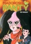 maboroshi-panty001.jpg