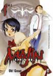 majin-devil-01.jpg