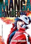 manga-bomber1.jpg