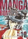manga-bomber10.jpg