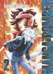 manga-bomber2.jpg
