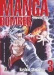 manga-bomber3.jpg