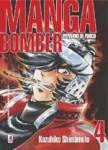 manga-bomber4.jpg