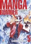 manga-bomber5.jpg