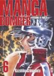 manga-bomber6.jpg