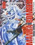 manga-bomber8.jpg