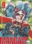manga-bomber9.jpg