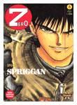 manga-spriggan.jpg