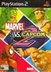marvel-vs-capcom-2.jpg