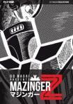 mazinger-z-001-variant.jpg