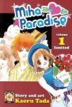 miha-paradise-1-variant-204x300.jpg