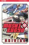 mushibugyo-origins-001.jpg