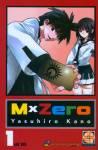 mx-zero-1-fumetteria.jpg