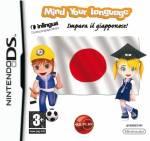 myl-giapponese-ds.jpg