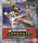 myth-cloth-appendix-seiya.jpg