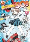 nanako-sos-1.jpg