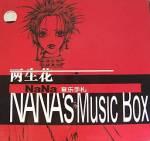 nanasmusicbox.png
