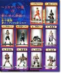 naruto-ninja-action-collection-5.jpg