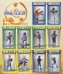 naruto-ninja-action-collection-vol-6-jpg.jpg