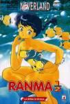 ranma2.jpg