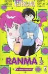ranma5.jpg