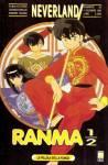 ranma8.jpg