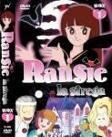 ransie-la-strega.jpg