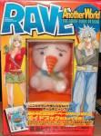 rave-1.jpg