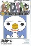 rave-the-last-guide-book---shonen-magazine-comics-deluxe.jpg