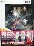 revoltech-detroit-metal-city-band-krauser-ii-figure.jpg