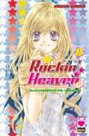 rockin8.jpg