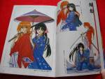 rurouni-kenshin-manga-data-artbook-kenshin-hiden2.jpg