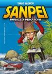sanpei---ragazzo-pescatore-02.jpg