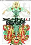 saru01-cropped.jpg