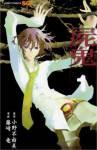 shiki-vol1.jpg