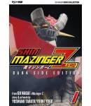 shin-mazinger-zero-001-cut.jpg