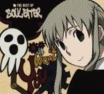 souleater.png