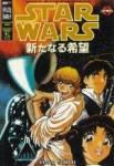 star-wars-una-nuova-speranza-1.jpg