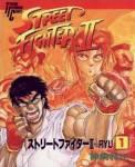 street-fighter-manga.jpg