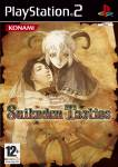 suikoden-20tactics-ps2.jpg