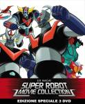 super-robot-dvd-steelbook.jpg