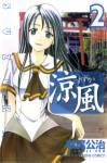 suzuka02.jpg