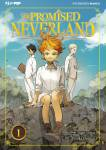 the-promised-neverland-cover-variant-popstore.jpg