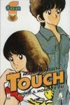 touch8.jpg