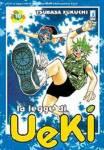 ueki10.jpg