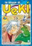 ueki3.jpg