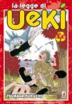 ueki5.jpg