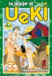 ueki7.jpg