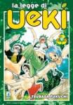 ueki9.jpg